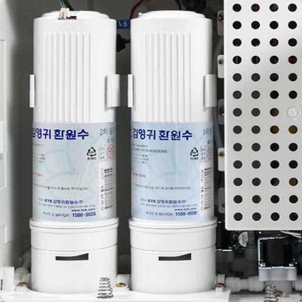 KYK SPECIAL K2 Alkaline Water Ionizer